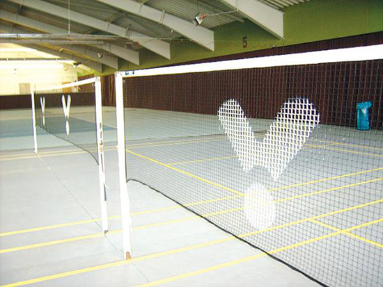 Badmintonnetze in Hamburg